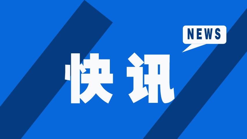 西峡县市场监督管理局局长刘岩上吊自杀原因未知?医院称抢救无效